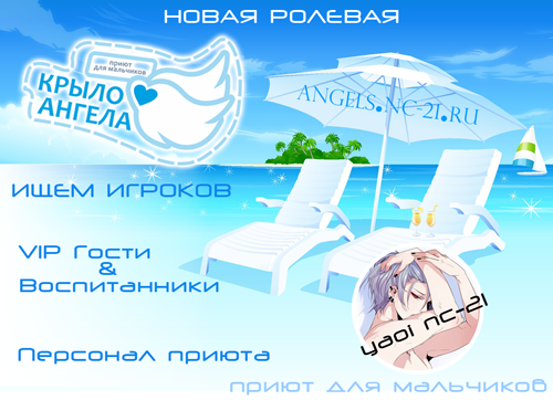 http://angels.nc-21.ru/files/0014/3a/86/51271.png